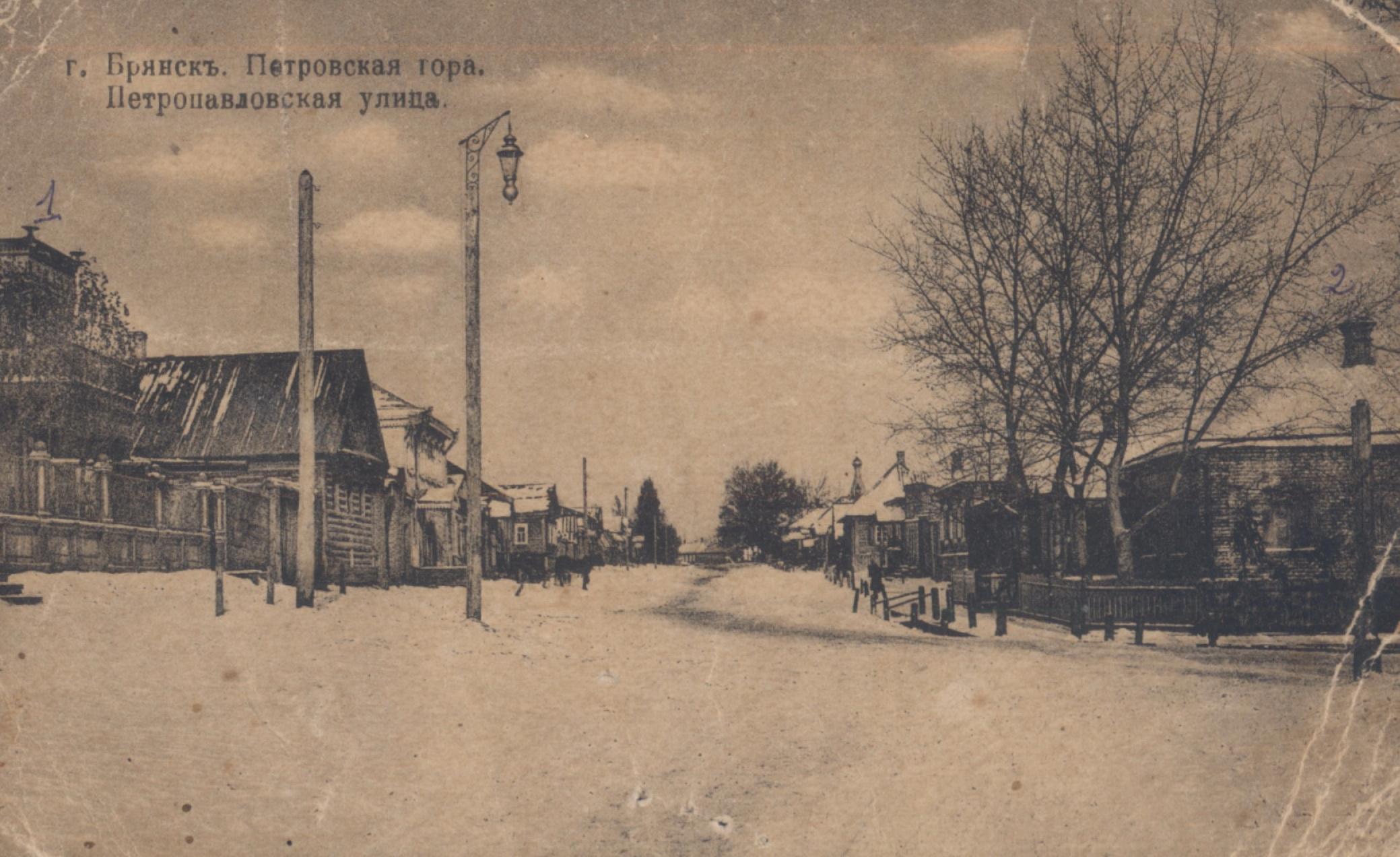 Петровская гора. Петропавловская улица