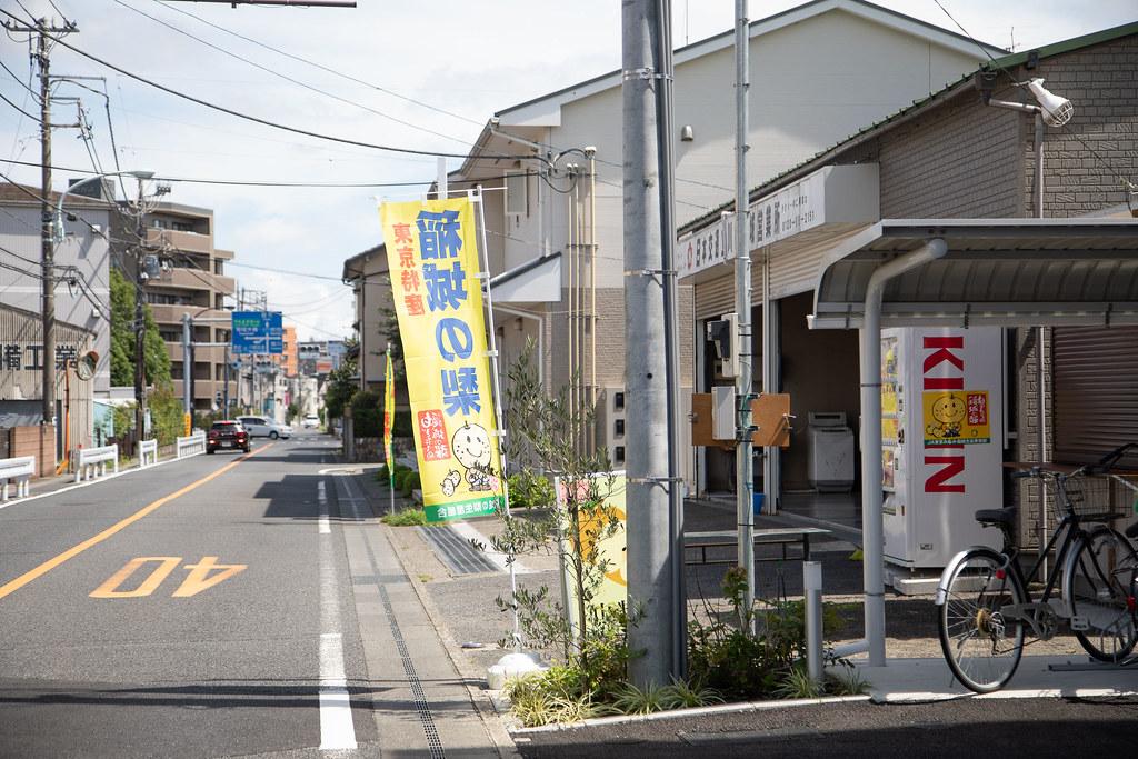 INAGI_seigyokuen-27
