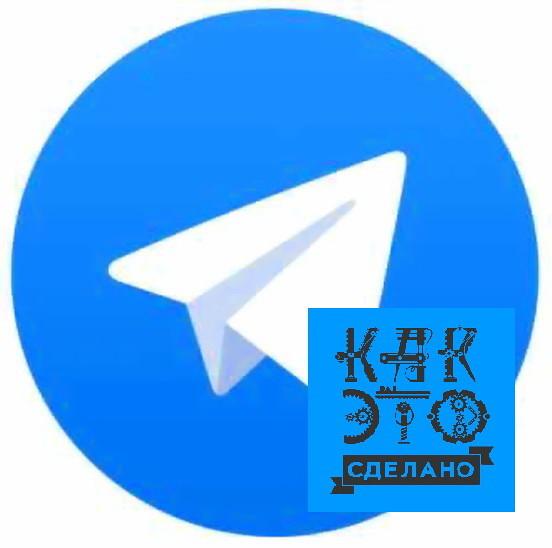 телеграм2
