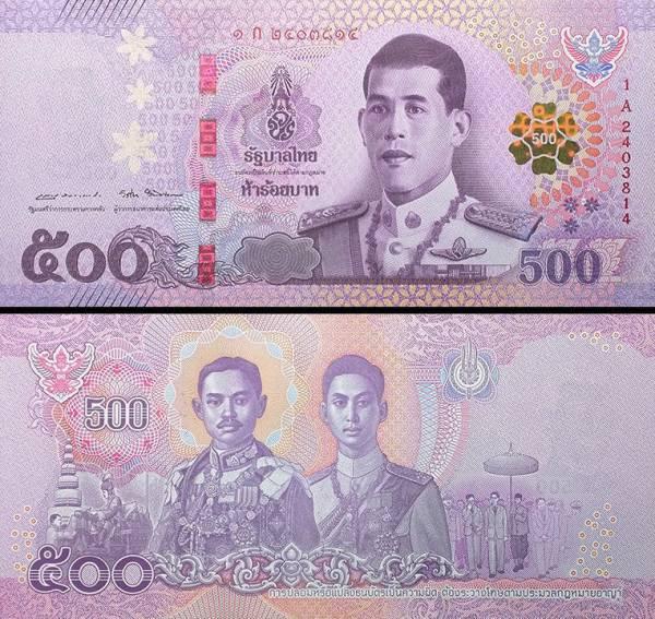 500 Bahtov Thajsko 2018, P138