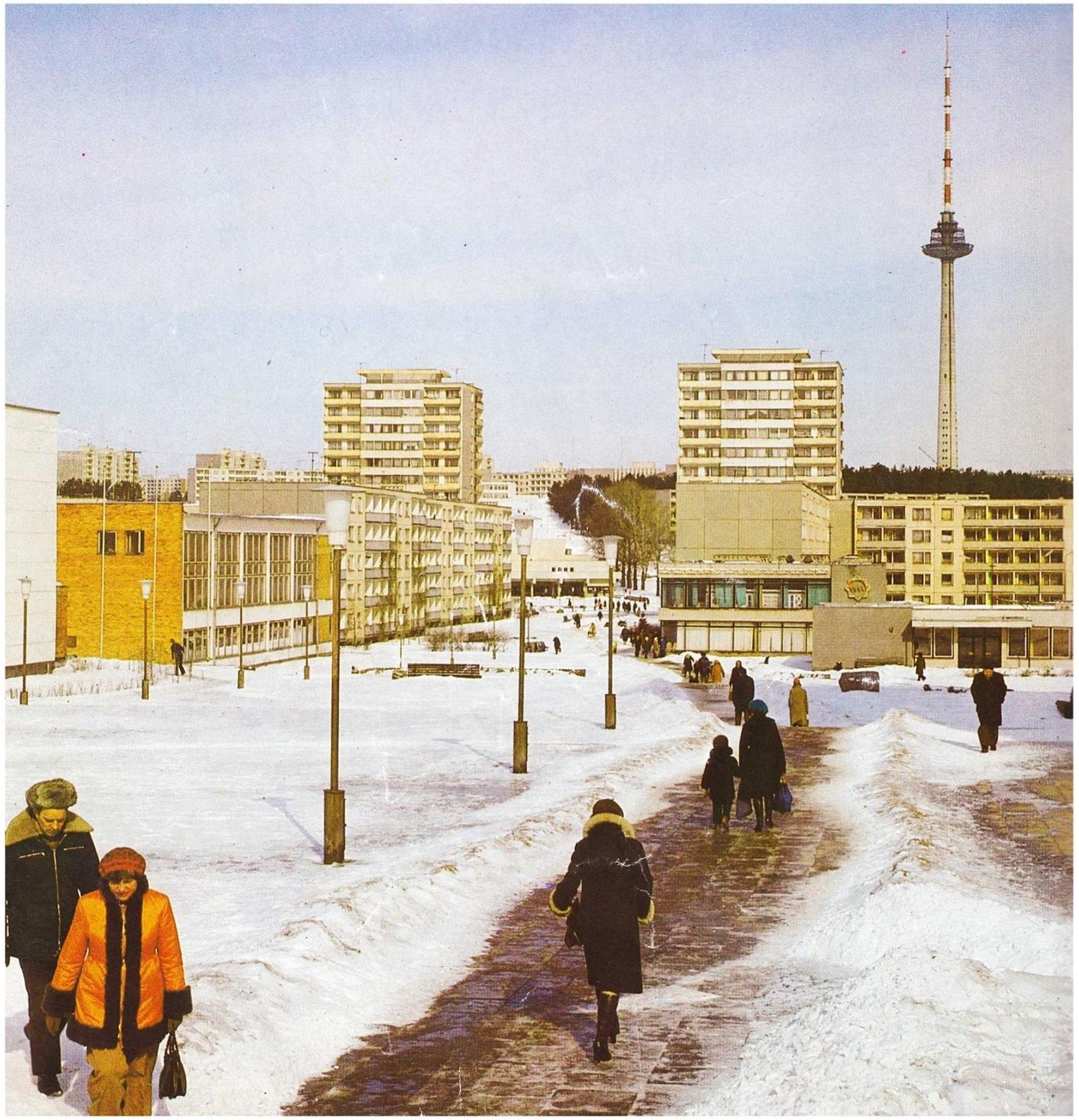 1980. Зимние дорожки в Лаздинай