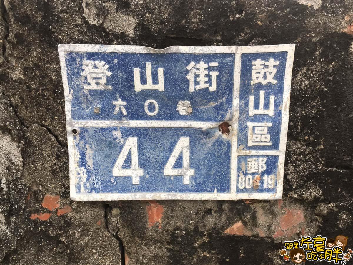 全台最長溜滑梯(高雄旅遊景點)-13