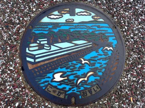 Koga Fukuoka, manhole cover (福岡県古賀市のマンホール)