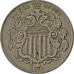 1867 Shield Nickel contemporary counterfeit