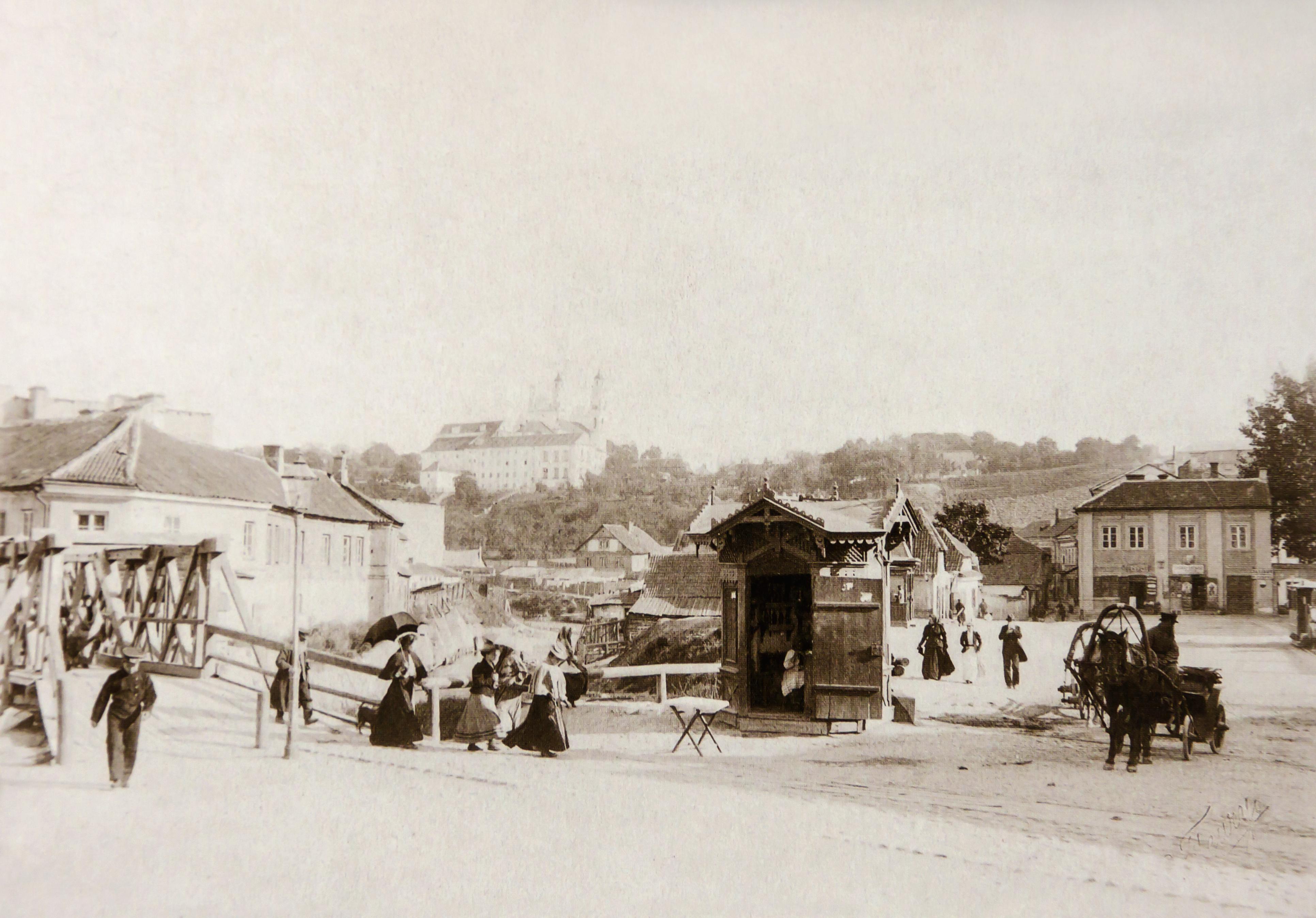 Деревянный мост через реку Вилейку в Заречье. 1896