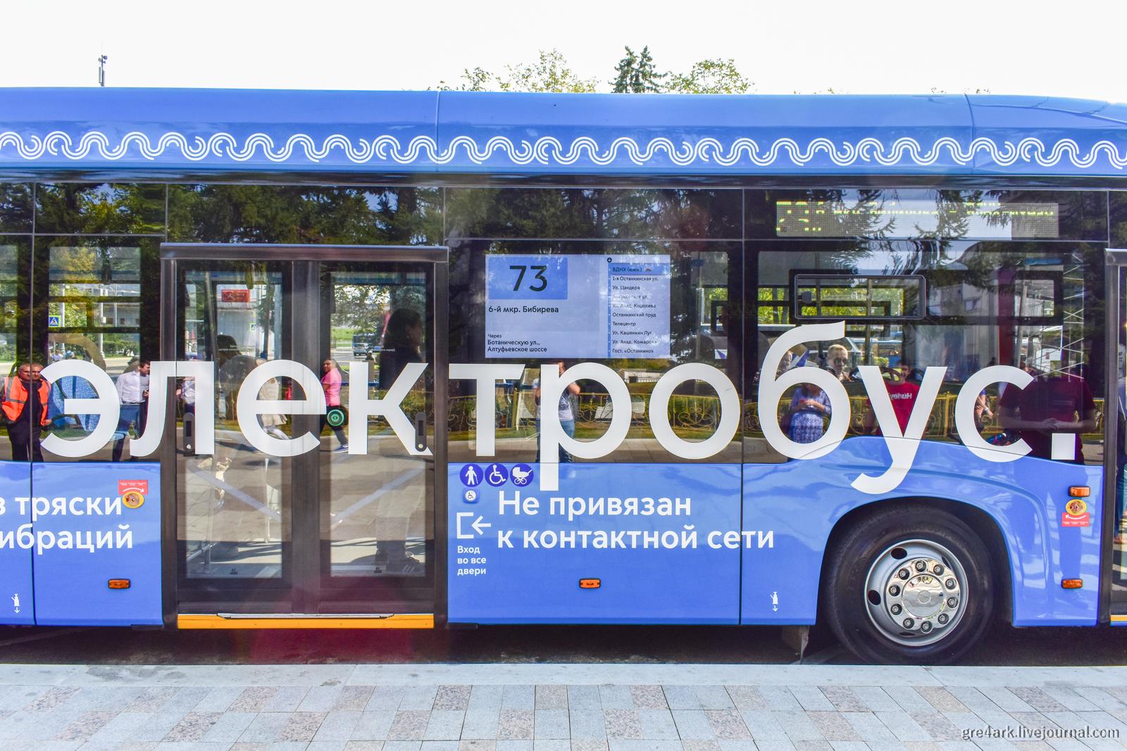 Московский электробус: гордость или провал?