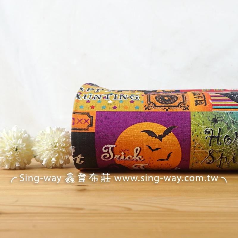 獨家新款 搞怪萬聖節 Halloween 骷顱頭 蝙蝠 教堂 手工藝DIY布料 CA1290039
