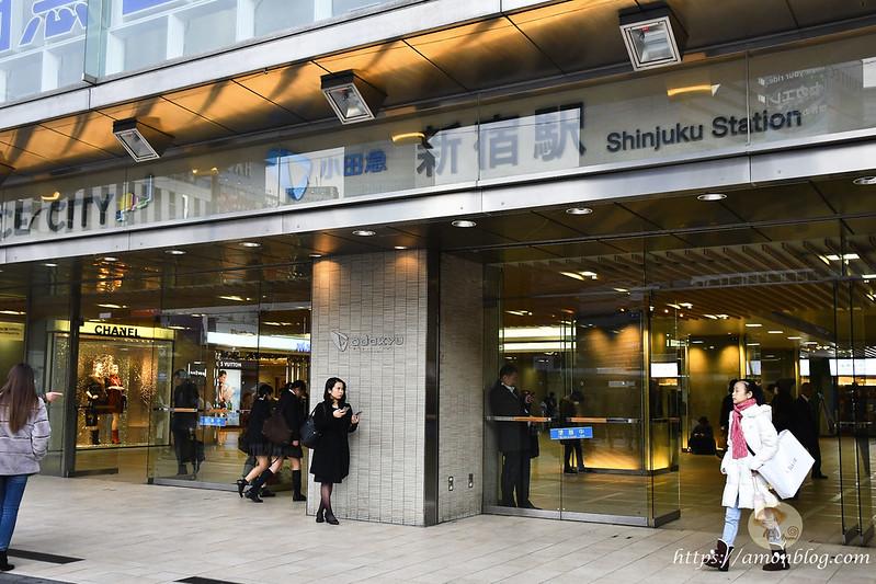 新宿角屋飯店-1
