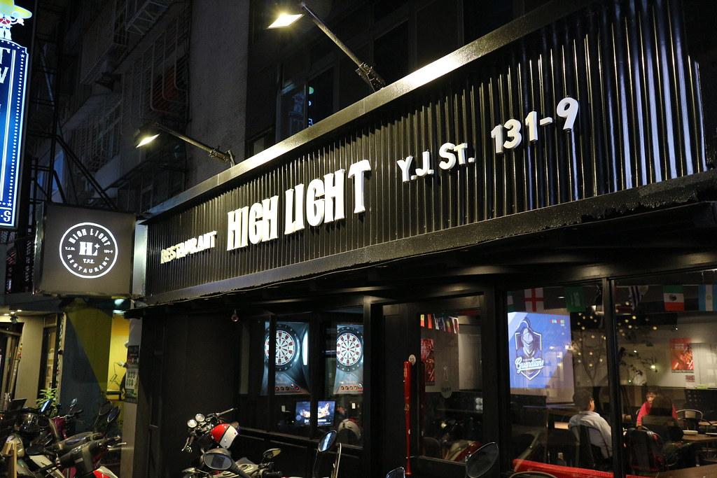 HighLight 運動酒吧餐廳 (27)