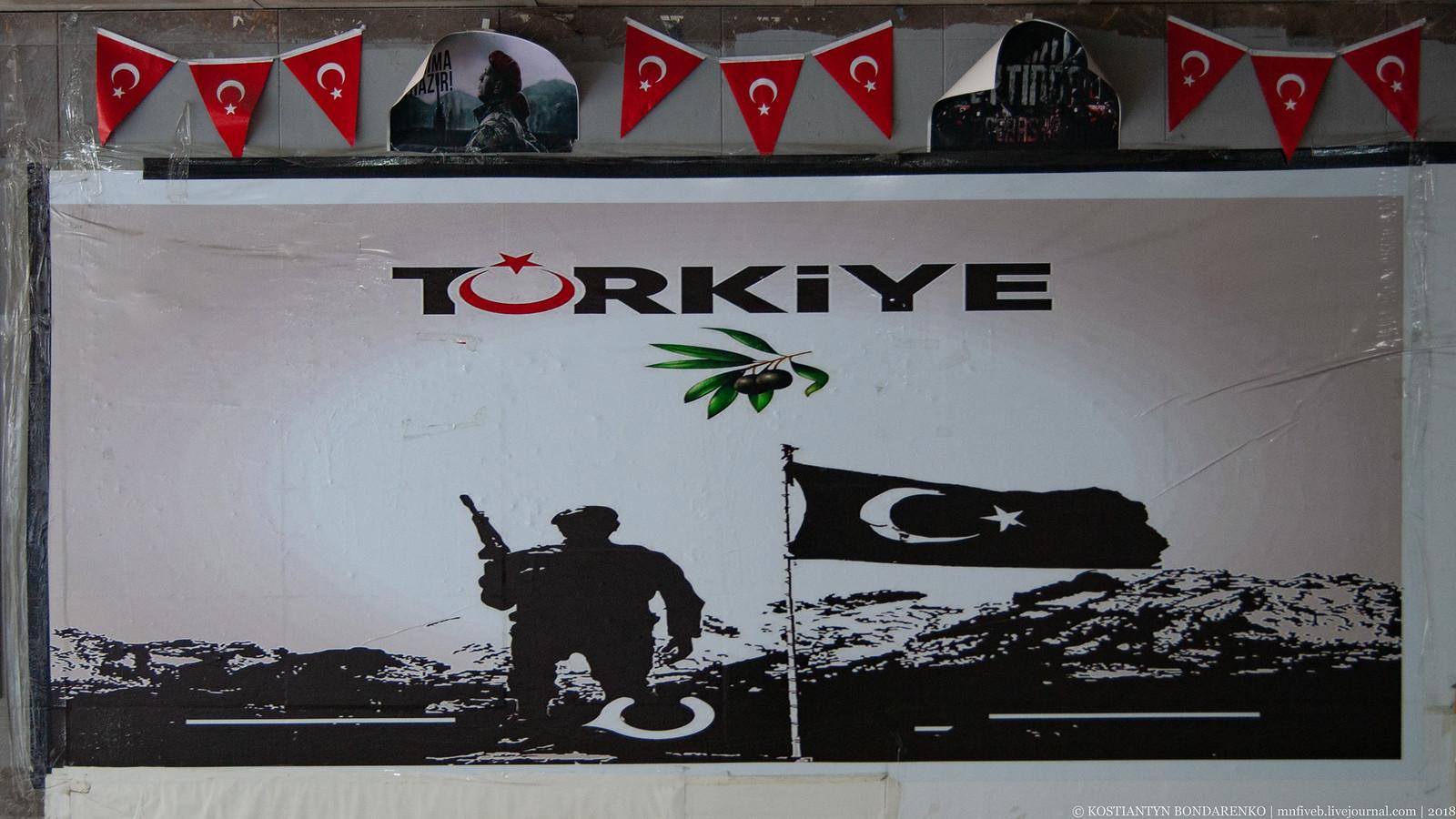 20180825 - Istanbul-41