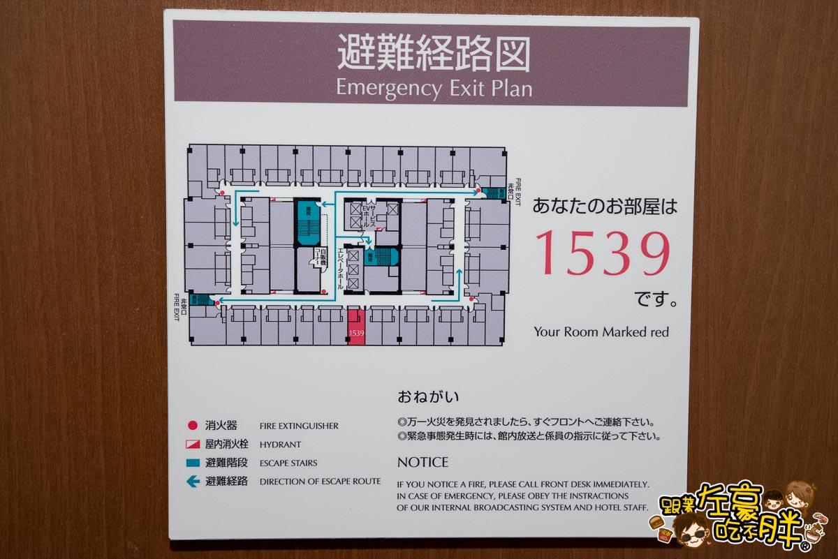 名鐵格蘭飯店(Meitetsu Grand Hotel)--21