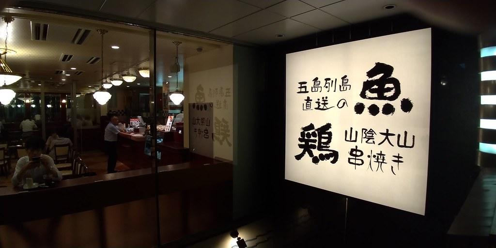TYO_20180903193158_虎ノ門夜景