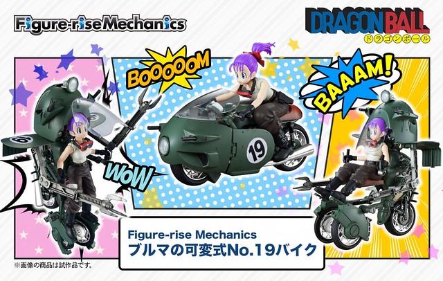 【官圖更新】Figure-rise Mechanics《七龍珠》「布瑪的可變型19號機車」組裝模型作品 情報公開!ブルマの可変式No.19バイク