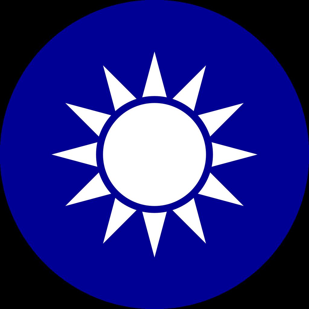 National Emblem of the Republic of China (Taiwan)
