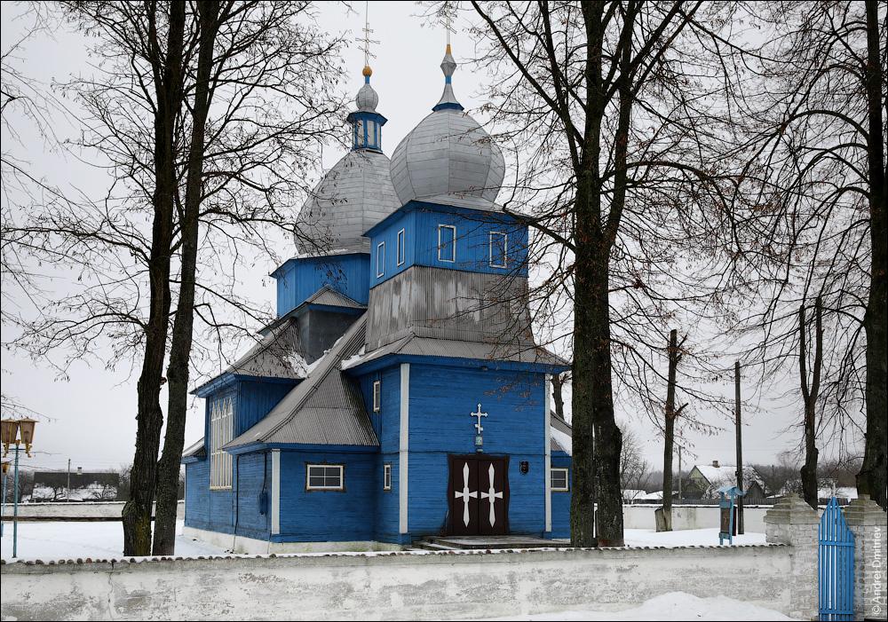 Лысково, Беларусь