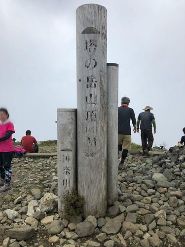 20180916塔ノ岳