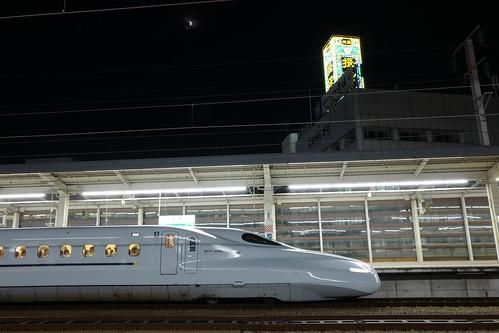 L1300017