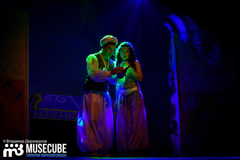 Aladdin_030