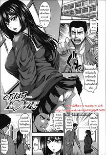 รักจัดส่ง – Enjyo-Kosai 3