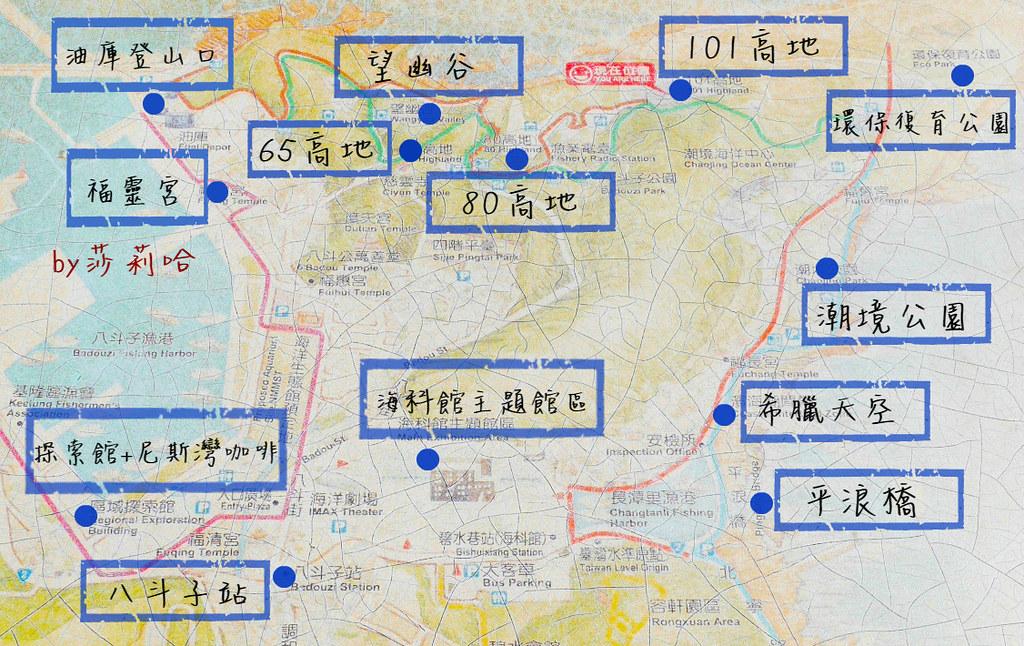 基隆八斗子玩樂地圖潮境公園到望幽谷步道怎麼去
