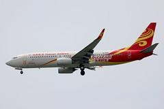 Hainan Airlines B737-800 B-1505 landing BKK/VTBS