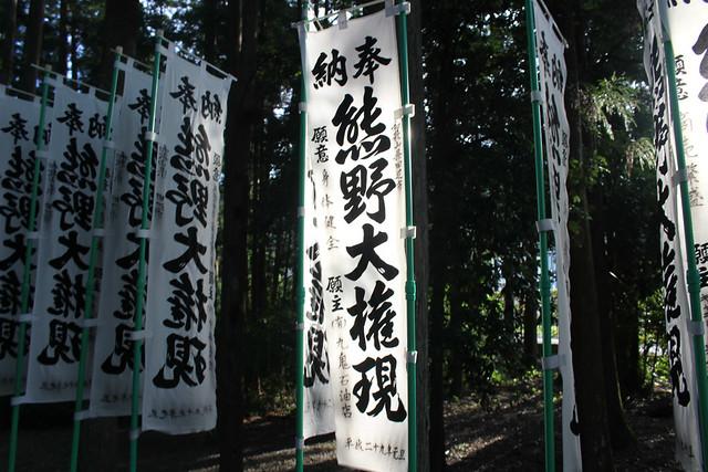 kumanohongu-sandou003