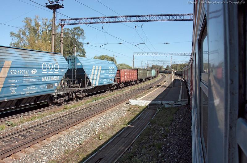 Станция Непецино.