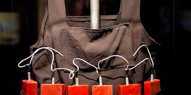 کشف واسکتهای انتحاری و مهمات از دفتر ولایتی نهاد حفاظت از ارزشهای جهاد و مقاومت
