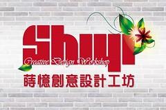 Shiyi Logo