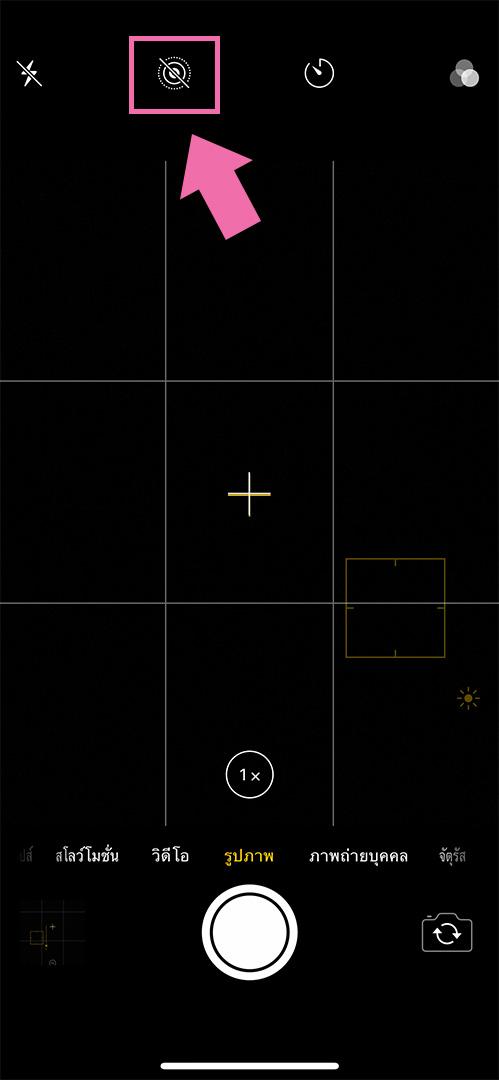 iPhone-basic-photography16