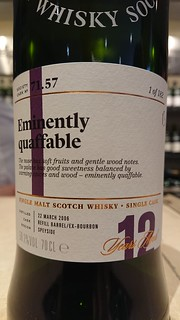 SMWS 71.57 - Eminently quaffable