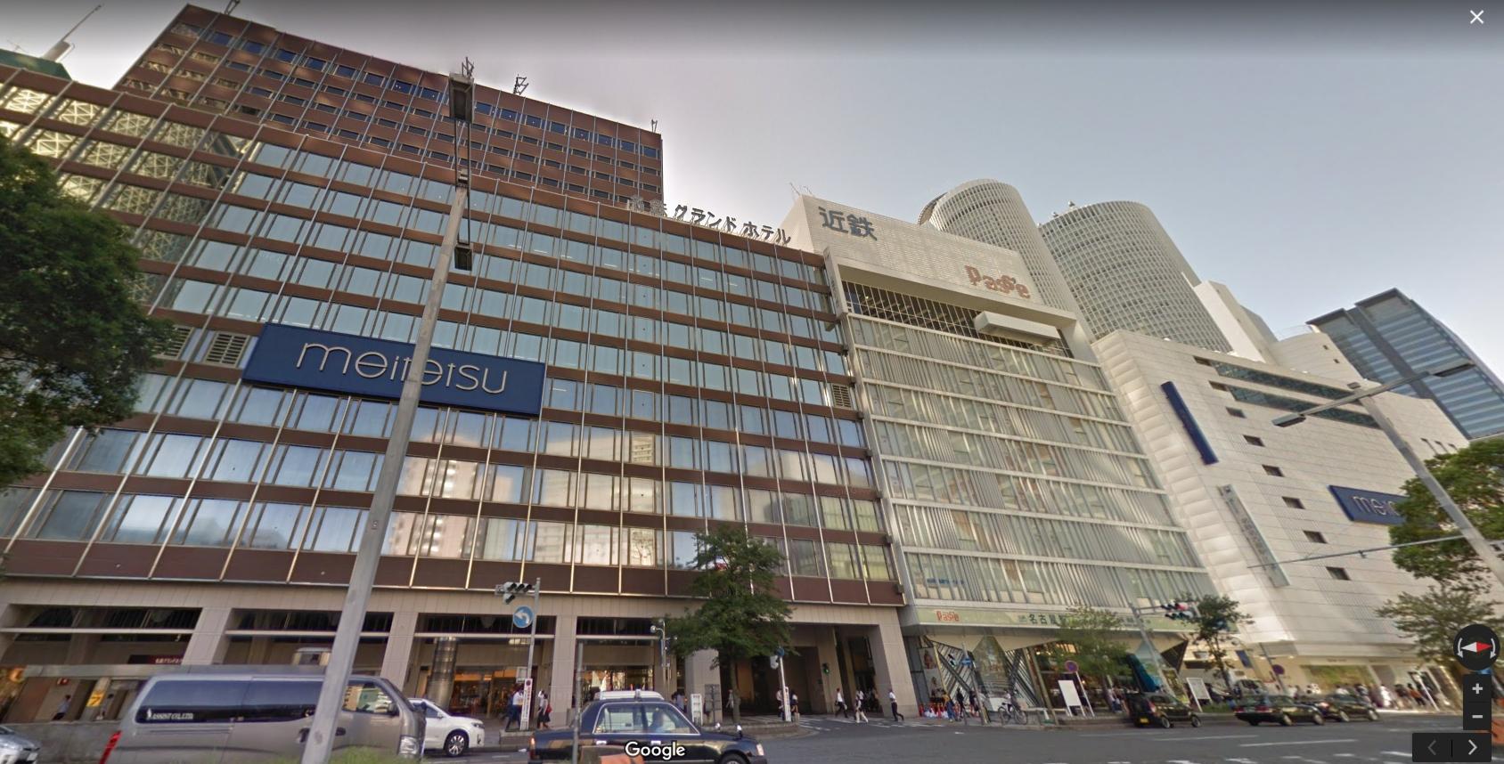名古屋名鐵大飯店