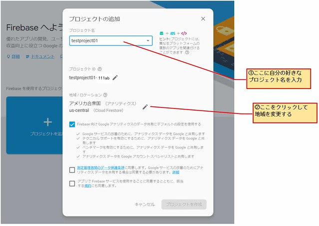 Firebase_Realtime_Database05