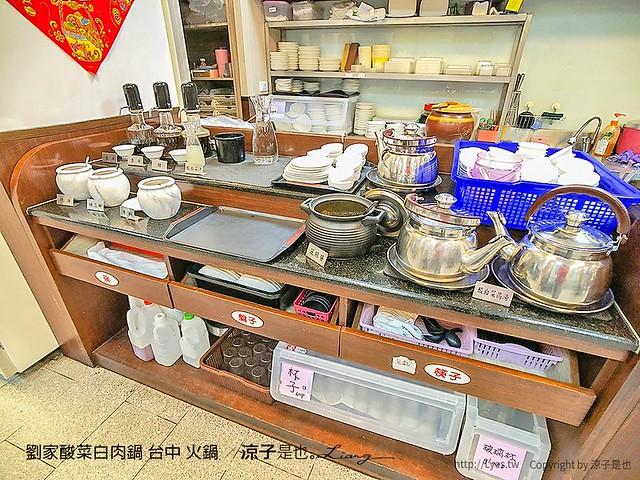 劉家酸菜白肉鍋 台中 火鍋 25
