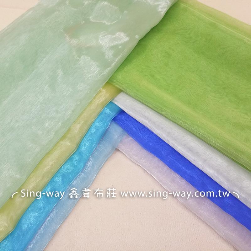 珍珠紗 藍綠色系列 素面緞面 亮面節慶裝飾 桌巾 表演舞台禮服 衣服內裡 服裝布料 LD240011