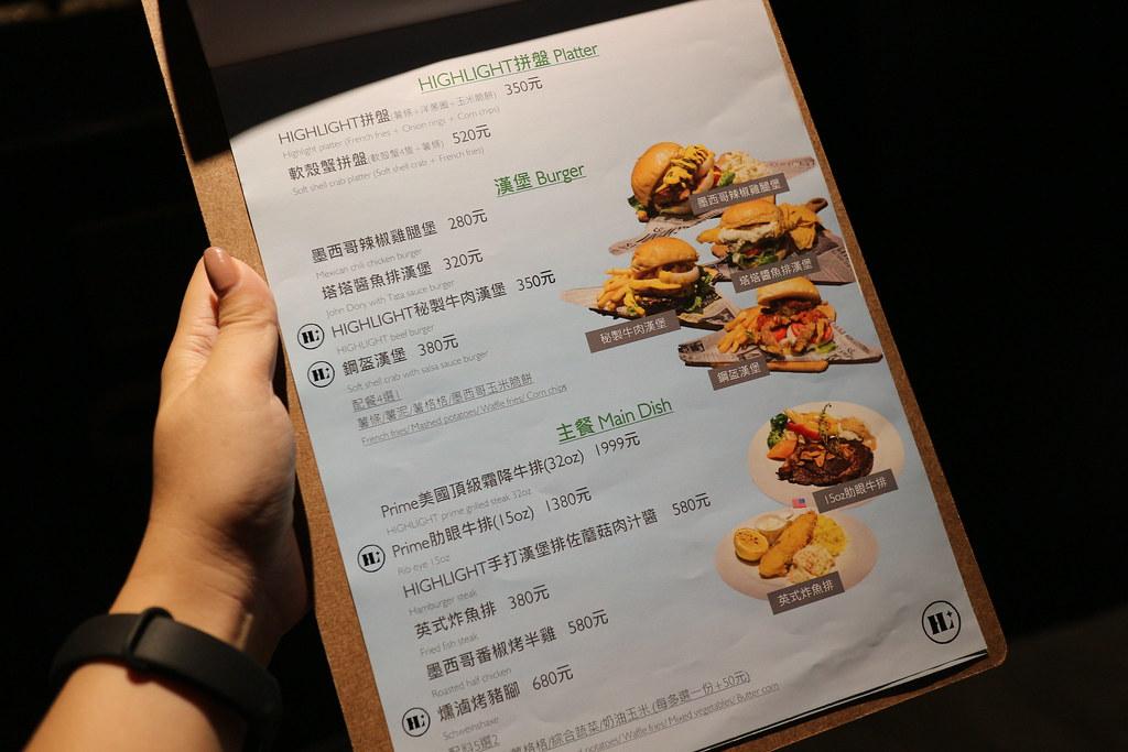 HighLight 運動酒吧餐廳 (9)