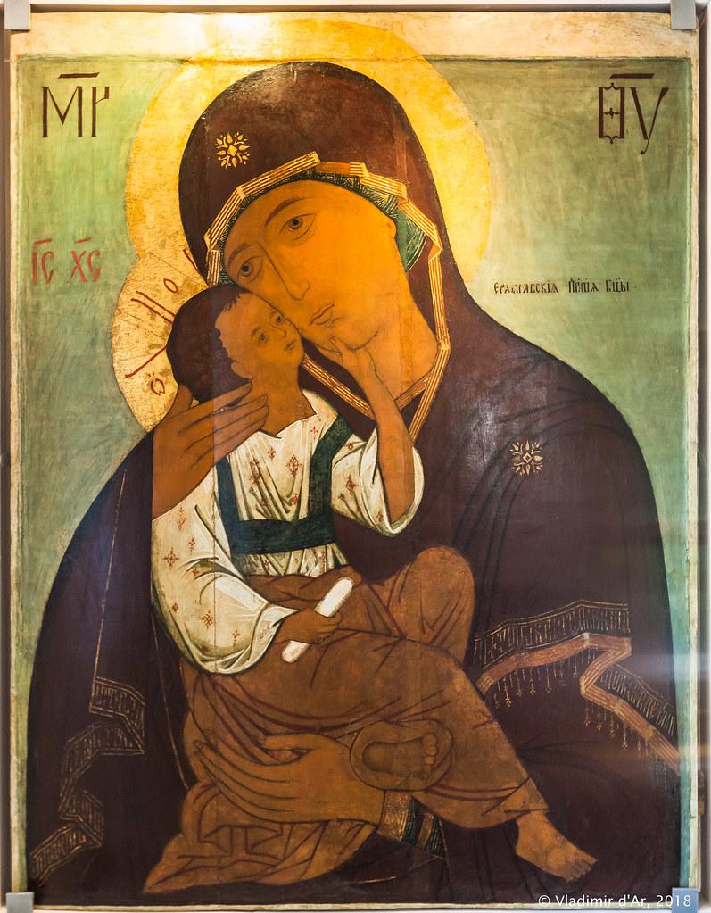 Богоматерь Умиление. 1560-е гг.