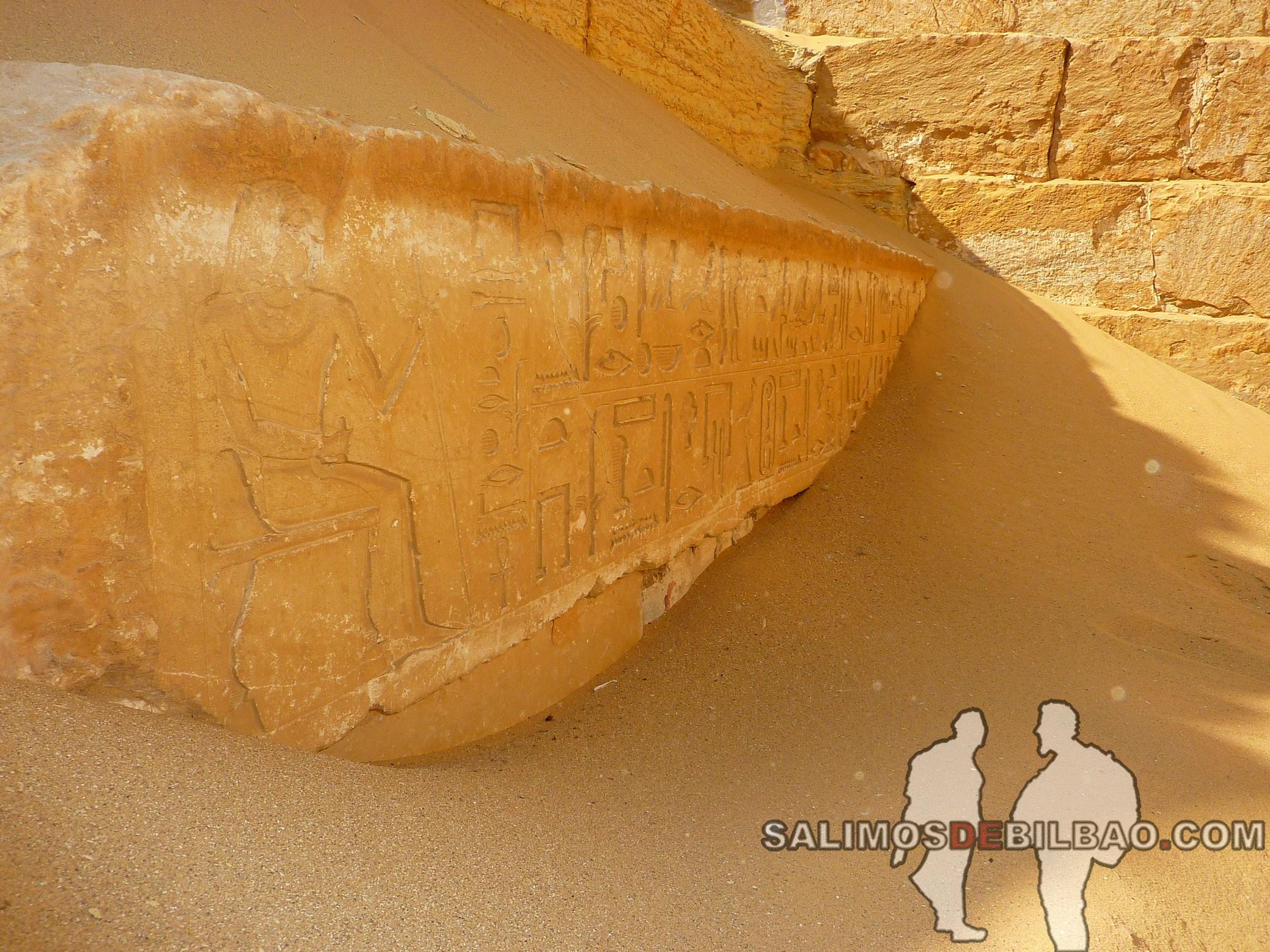 0344. Tumbas en el Complejo de la Pirámide escalonada de Zoser, Saqqara