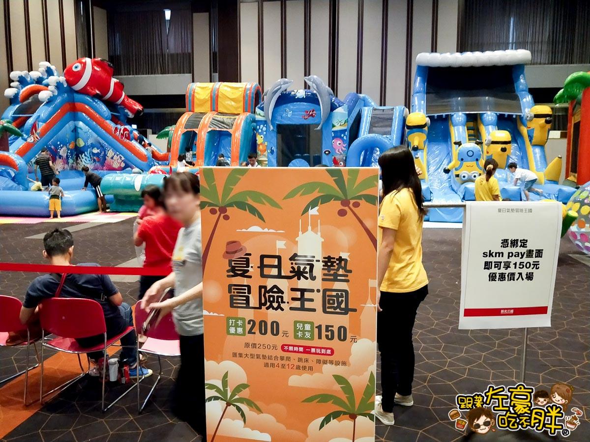 新光三越高雄左營店-環遊世界村創意氣球展-8