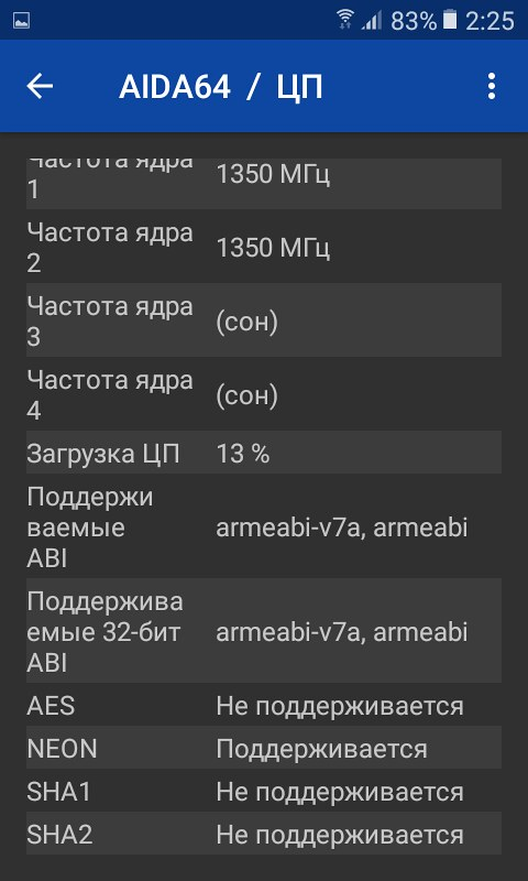 Screenshot_20180823-022559