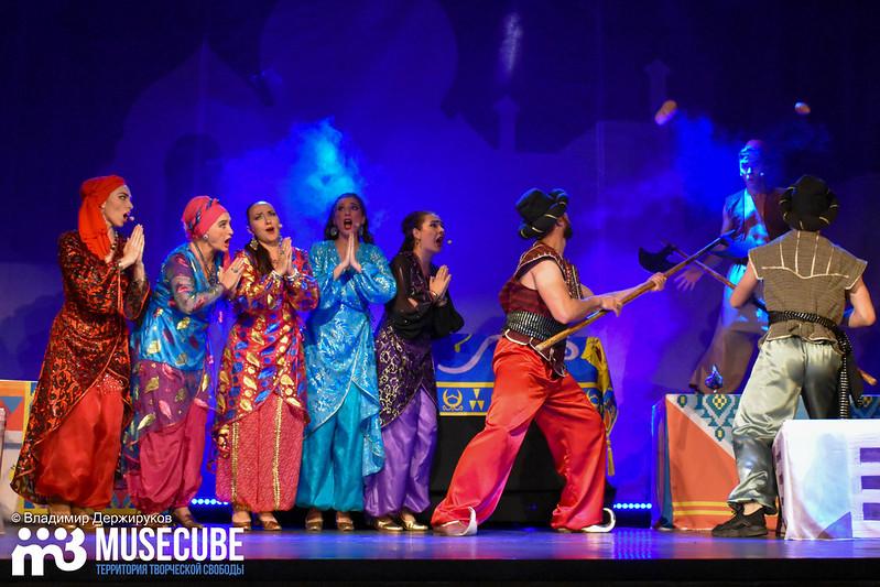 Aladdin_006