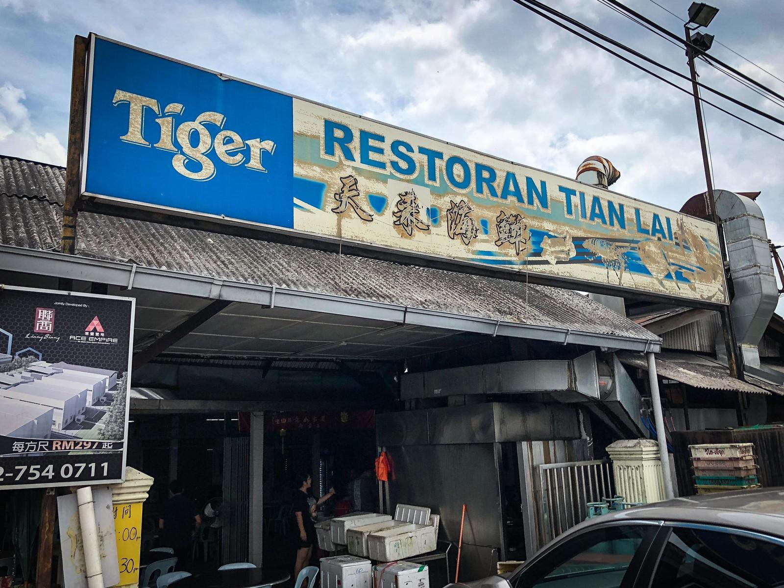 Restoran Tian Lai