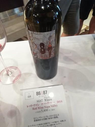 8687 レッドワイン