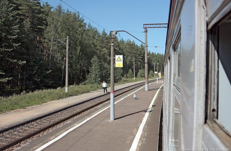 Станция Нерская, БМО.