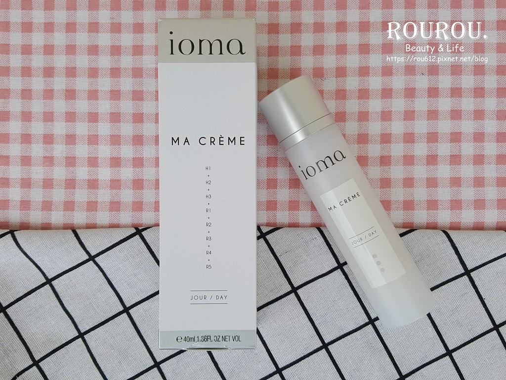 ioma-訂製青春精華乳1