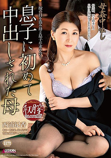 SPRD-1045 Haha Norioka Nakaoka's First Mother Cummed Into My Son's Mother For The First Time
