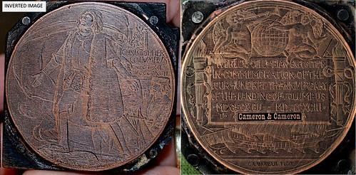 Columbian Exposition Award Medal Printing Blocks (Inverted)