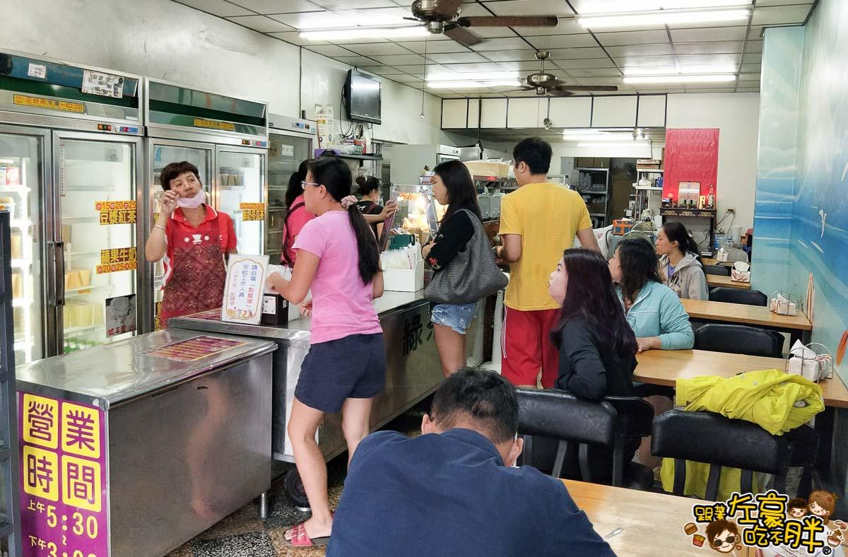 美樂司漢堡早餐店-17
