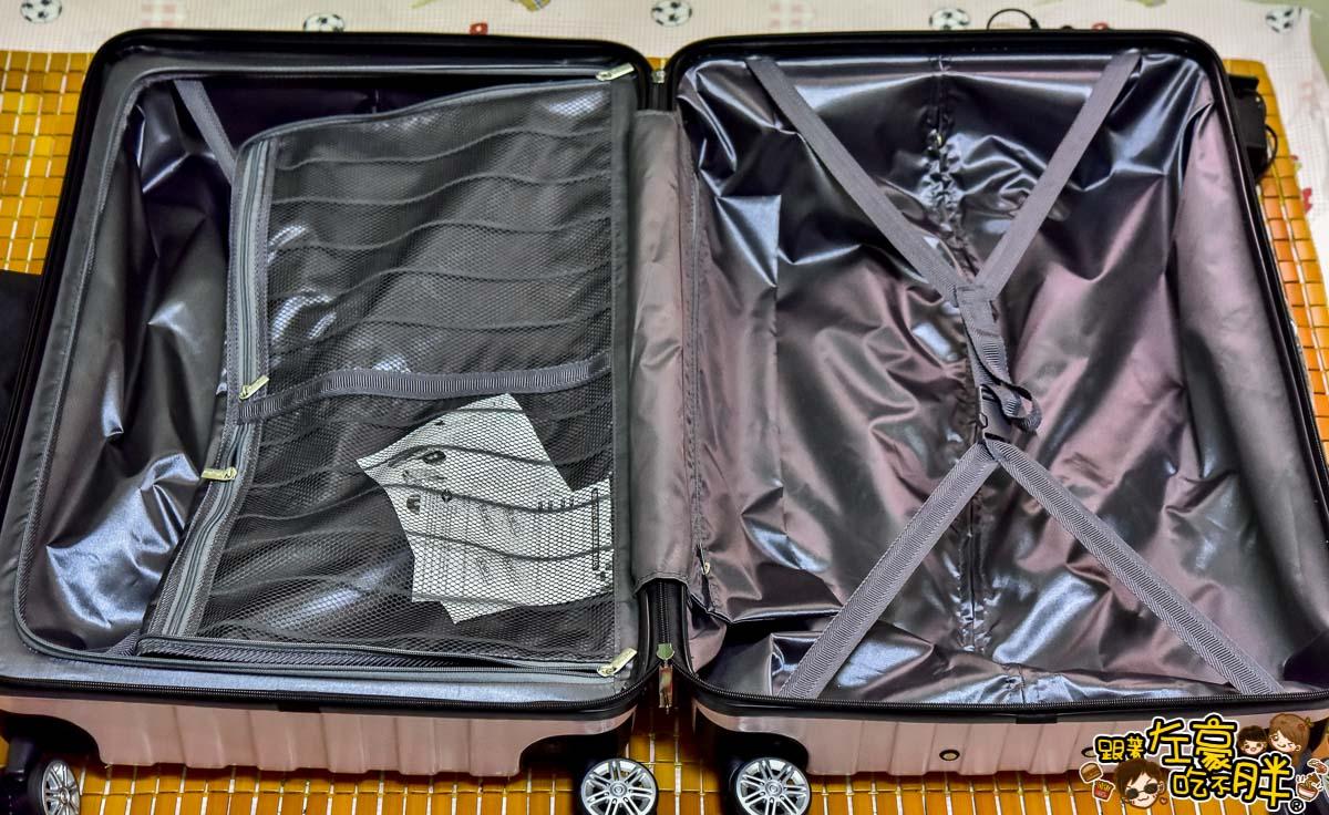 Flexflow法國行李箱-9