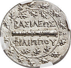 Macedonian Kingdom Philip V tetradrachm reverse